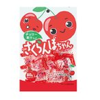 【川口製菓】さくらんぼちゃん 80g×10袋   さくらんぼキャンデー あめ アメ 飴