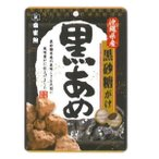 【扇雀飴本舗】 黒あめ 110g×1袋 扇雀飴の黒飴 沖縄産黒砂糖がけ