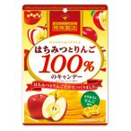 はちみつとりんご100%のキャンデー 50g×1袋【扇雀飴本舗】
