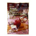 【新発売】アップルシナモンキャンディ 42g さくっと食べれる 新しい食感【大丸本舗】さくっとシリーズ新食感 デザート・スイーツ感覚のキャンデー