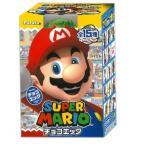チョコエッグ スーパーマリオ 10個入り1BOX フルタ製菓  SUPER MARIO (夏季クール便代(別途220円〜))