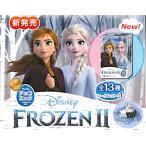 チョコエッグ アナと雪の女王2 10個入り1BOX フルタ製菓 【代引き不可】【最終特価販売】