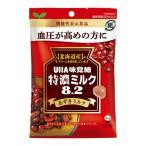 特濃ミルク8.2 あずきみるく 93g×6袋 UHA味覚糖 血圧が高めの方に 機能性表示食品