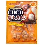 CUCU 塩キャラメル 6袋