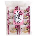【丸三玉木屋】小倉パイ8個×6袋 和菓子・半生菓子 小倉パイ48個装