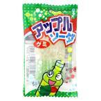 アップルソーダ グミ【やおきん】60個入り1パック