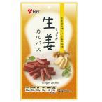 生姜カルパス 62g×50袋 生姜の辛味と紅生姜の風味 ヤガイ サラミ 卸価格  ドライソーセージ 代引き不可