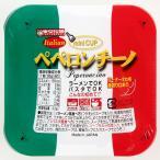 ミニカップ ペペロンチーノ 60個 即席カップ麺 【東京拉麺】卸特売 駄菓子 ラーメンパスタ