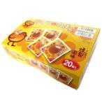 うずらのたまご 燻製風味 20個入×5BOX(100個) 【一榮食品】うずらの味付けたまご 珍味・ 弁当のおかず・サラダ・おつまみに