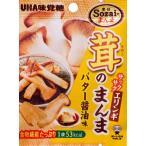 Sozaiのまんま 茸のまんまエリンギ バター醤油味 6個入り1BOX UHA味覚糖 サクサク...
