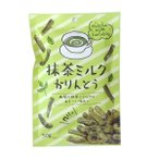 抹茶ミルク かりんとう 50g×12袋 抹茶 ミルク味 かりんとう ※賞味期限2021年7月29日