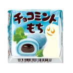 チロルチョコ チョコミントもち 30個入り1BOX 期間限定発売