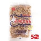 函館こがね 500g×5袋 珍味こがねさきいか徳用サイズ 北海道産スルメイカ 【山一食品】