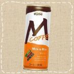 DyDo ダイドーブレンドMコーヒー 250g(缶コーヒー)30本入り1ケース