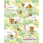 CL-0091 卓上 リラックマ 2017年カレンダー  【代引不可】