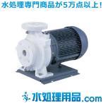 エバラポンプ FSDN型  ナイロンコーティング製片吸込渦巻ポンプ 50Hz    80X65FSFDN53.7E