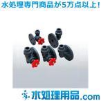 旭有機材工業 フランジ付エルボ(ゲージバルブ25mm用) FKM FLUV