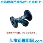 エスロン ストレーナ PVC製 フランジ式 Oリング材質:EPDM 80A SSFS80