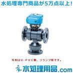 旭有機材工業 三方ボールバルブ23型 フランジ形 電動式T型 U-PVC製 Oリング材質:EPDM 40A A23TUEF0400C