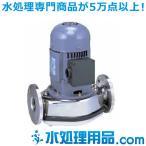 エバラポンプ LPS型  ステンレス製ラインポンプ  50Hz  32LPS5.4E