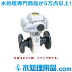 エスロン K型電動式ボールバルブ フランジ式 PVC製 20A KDBV-FVE20