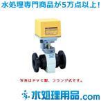 エスロン N型電動式ボールバルブ 高速タイプ ねじ式 PVDF製 20A NDBK-NDE20
