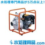 ツルミポンプ エンジンポンプ LA型 LA2-100R