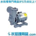 エバラポンプ RQD型  自吸式渦流ポンプ  60Hz  20RQED6.2