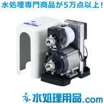 川本ポンプ 給湯給水補助加圧装置 ベビースイート  SFR形 SFRW150S