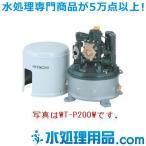 日立製作所 浅井戸用ポンプ 自動 WT-P200W
