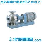 エバラポンプ FSS型  ステンレス製渦巻ポンプ  4極形  60Hz  125X100FSS4J67.5B