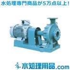 テラル 渦巻ポンプ(高押込用) SKJ型 60Hz SKJ-200X150J675