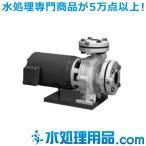 川本ポンプ うず巻ポンプ(ナイロンコーティング品) 2極 GN-C形 60Hz GN-50×406-C5.5
