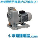 川本ポンプ 小型自吸うず巻ポンプ 2極 GSO(3)-C形 50Hz GSO-405-C0.75