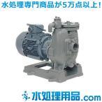 川本ポンプ 小型自吸タービンポンプ 2極 GS(2)-C形 50Hz GS2-1005-C5.5