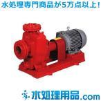川本ポンプ 自吸うず巻ポンプ(簡易海水用) FSZ形 60Hz FSZ-1006-M5.5