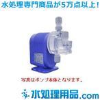 日機装エイコー 電磁式薬液注入ポンプ ケミポンNFF型 予備品セット NFF01標準型用