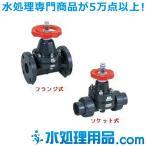 エスロン ダイヤフラムバルブ フランジ式 PVC製 隔膜材質:EPDM 15A UP-DVEF15