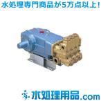 マルヤマエクセル 高圧プランジャーポンプ 大型洗浄機/大型装置搭載用 MW60035