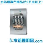 エバラポンプ PNF型  直結給水ブ-スタポンプウォールキャビネットタイプ台数制御形  75PNEFM5.5A