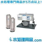 エバラポンプ フレッシャーF3100  BNBME型  推定末端圧力一定給水ユニット  65BNBME7.5A