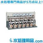 エバラポンプ フレッシャーF3100 BNYME型  推定末端圧力一定台数制御給水ユニット   50BNYME5.5A