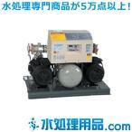 エバラポンプ フレッシャーF1300 BIPME型  吐出し圧力一定給水ユニット  60Hz  25BIPME6.4