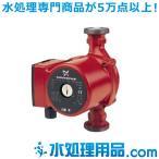 グルンドフォスポンプ 温水循環用小型キャンドポンプ UPS25-60 180