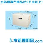 日立製作所 井戸ポンプ用カバー PHS-750W