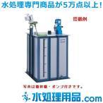 タクミナ ケミカルタンク PVC角型鉄枠付き 1000L PVC-鉄枠-1000 B