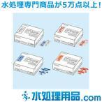 タクミナ デジタル残留塩素テスター DCT用試薬 SE1022