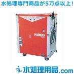 丸山製作所 高圧洗浄機 定置温水タイプ MSW912H