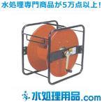 丸山製作所 高圧洗浄機用 吐出ホース巻取機 P/N934761