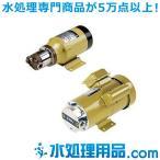イワキポンプ コンパクトマグネットギヤポンプ MDG-H2-100N型 MDG-H2TA100N